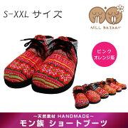 ショート エスニック アジアン オレンジ ファッション レディース
