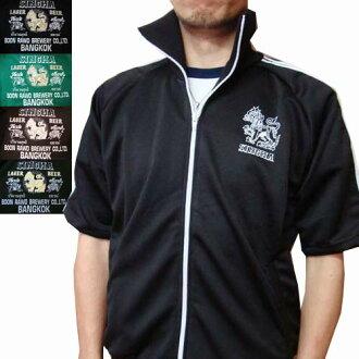 Short-sleeved Jersey ★ singer beer