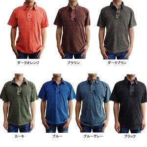 ポロシャツ-カラー