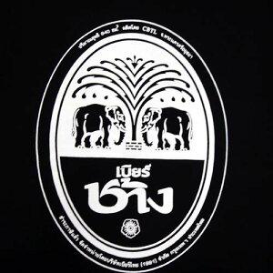 ジャージ-ロゴ【アジアン】【ファッション】【雑貨】【ビアチャン】【シンハ—】【シンハ—ビール】【redbull】【redbull】【エスニック】【上下】【メンズ】【レディース】【激安】【上下ジャージ】【パーカー】【ジャージ】【ジャケット】【エナジードリンク】