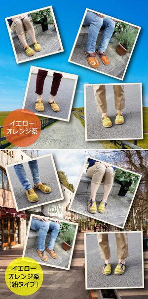 モン族サボ−着用[サンダルサボカジュアルシューズレディースメンズサンダルヒール靴ファッションアジアンエスニックサンダルサボサンダル
