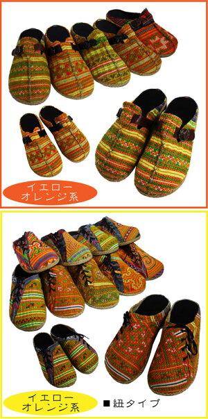モン族サボ−カラバリ2[サンダルサボカジュアルシューズレディースメンズサンダルヒール靴ファッションアジアンエスニックサンダルサボサンダル