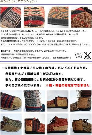 モン族サボ−アテンション[サンダルサボカジュアルシューズレディースメンズサンダルヒール靴ファッションアジアンエスニックサンダルサボサンダル
