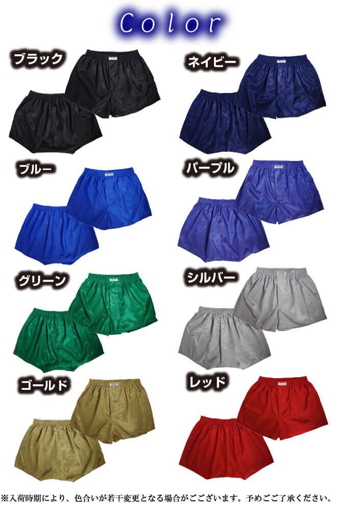 トランクス メンズ 下着 セット 3枚 タイ シルク (無地 シームレスタイプ 3枚 セット)ll 3l ギフト プレゼント セット トランクス メンズ パンツ 下着 タイ シルク メンズインナー 大きいサイズ パンツ ゴールド レッド 赤