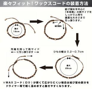カレン族シルバー・ブレスレット(着用方法)