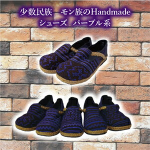 Hmong shoes (purple-based)