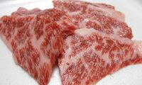 岩手県産黒毛和牛リブロース焼肉用(かぶり)冷凍