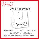 2018年Ninamew 福袋 ニーナミュウ/レディース/2...