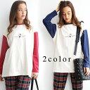 Hello Kitty切替Tシャツ ninamew ニーナミ