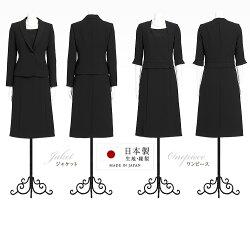 【30代・40代・50代のおしゃれなブラックフォーマル・喪服・礼服】当店のレディース(女性用・母・ママ)スーツはマタニティ(授乳・前開き・入園式・入学式・卒業式)対応。ワンピース/ロング/大きいサイズ【BS-7510】【あす楽対応】
