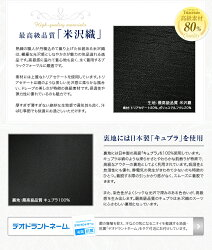 米沢織ブラックフォーマル喪服yb-1478
