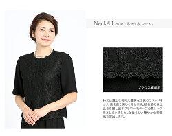 米沢織ブラックフォーマル喪服yb-1488