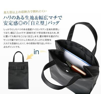 お受験バッグ【nina's】お受験サブバッグ