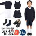 小学校のお受験服!男の子におすすめの服装はどれ?