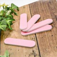 やすりネイルケア爪やすり5本セット|ネイルケアにもレジンアクセサリーにも♪/ネイルケアやすり爪爪磨きクラフトジェルネイルUVレジン手作りつめみがきネイルネイル用品セットネイル美爪ハンドメイド