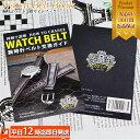 腕時計ベルト交換方法説明書冊子 | 腕時計 冊子 腕時計ベルト 交換方法 腕時計バンド メンテナンス ...