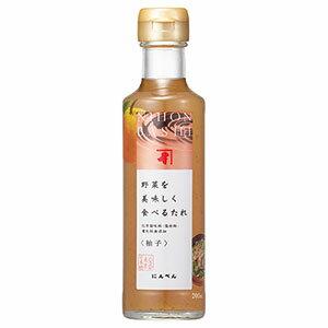 【無添加】 にんべん 野菜を美味しく食べるたれ(柚子)200ml <常温・O>