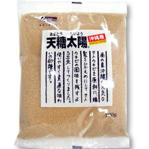にんべん きび砂糖 天糖太陽(あまとうたいよう)500g 【沖縄産】 <常温・T>