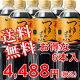 【送料無料】 にんべん つゆの素 1L×6本セット (ケース入り) 【0501_free_…