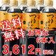 【通販限定価格】にんべん つゆの素 1L×6本セット(ケース入り) 【送料無料】 【050…
