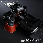 TP Original/ティーピー オリジナル Leather Camera Body Case レザーカメラボディケース for SONY α7SII/α7RII/α7II用オシャレ本革カメラケース EZ Series Brown(ブラウン) ILCE-7SM2 ILCE-7RM2 ILCE-7M2