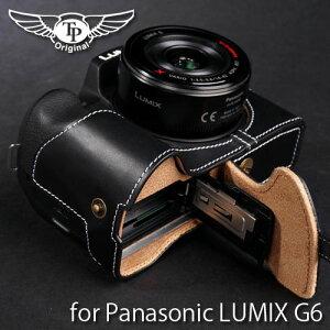 『Panasonic LUMIX G6用レザーカメラケース』TP Original/ティーピー オリジナル Leather Camer...