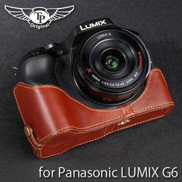 TP Original/ティーピー オリジナル Leather Camera Body Case レザーカメラボディケース for Panasonic LUMIX G6(DMC-G6) パナソニック ルミックス G6用オシャレ本革カメラケース EZ Series Oil Brown(オイル ブラウン)