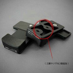 LIM'S/おしゃれ本革カメラケースLIM'S/NikonP1000専用クイックリリースプレート