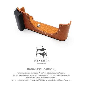 LIM'S Italian MINERVA Genuine Leather Metal grip Half Case for SONY RX100M6/M5A/M5/M4/M3/M2 LE-MHCRX100BK Brown ブラウン イタリアンレザー ソニー カメラケース メタルグリップ 高級 高品質 本革 おしゃれ かっこいい リムズ 日本正規販売店