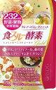 食スルー 酵素 ゴールド 37.2g(310mg×120粒) 【正規品】