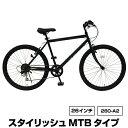 280-A2【送料無料】自転車 26インチ マウンテンバイク...