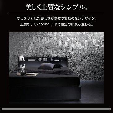 040102407【送料無料】棚・コンセント付き収納ベッド【VEGA】ヴェガプレミアムボンネルコイルマットレス付 ダブル