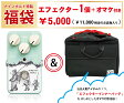 【No.tik05-11】 ファズペダルが必ず入る!ナインボルト特製福袋 / ¥11,000相当のお品物が入っています 【エフェクター1個入り】【数量限定】【即納可能】