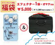 【No.tik05-14】 オーバードライブペダルが必ず入る!ナインボルト特製福袋 / ¥11,000相当のお品物が入っています 【エフェクター1個入り】【数量限定】【即納可能】