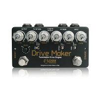 DSMNoisemakerDriveMaker