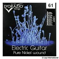 D'OrazioStringsElectricGuitarPureNickel99%RoundWound61(Light009-042)