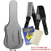 【限定販売】エレキギター用ギグバッグ×ストラップのセット!KavaborgKavaborgFashionGuitarandBassBagforElectricGuitar+FunctionalGuitarStrapRDS-80