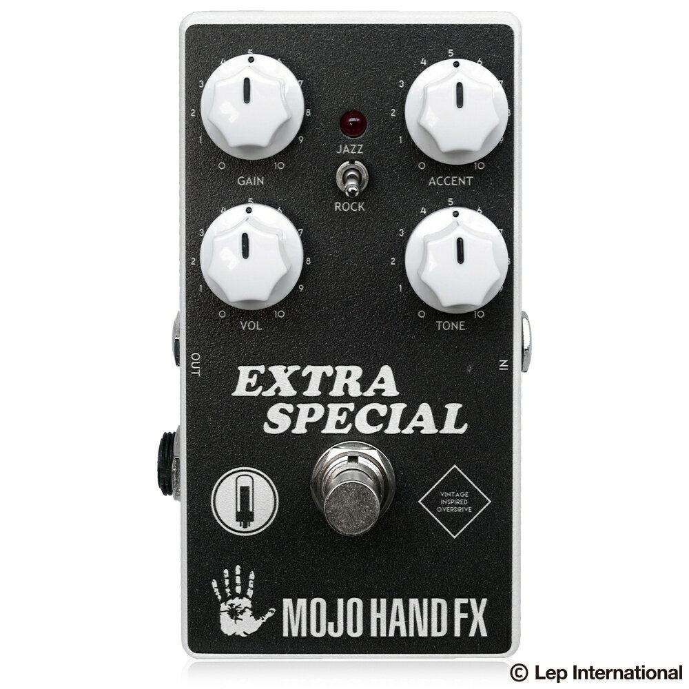 リンク:Extra Special