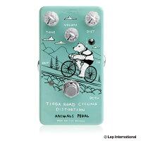 AnimalsPedalTiogaRoadCyclingDistortion