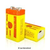 Effects Bakery Cheeseburger RE9V Battery 【ゆうパケット対応可能】 / 充電して何度も使える9Vバッテリー