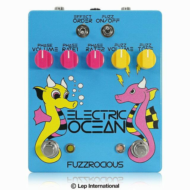 リンク:Electric Ocean