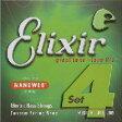 Elixir Bass Guitar Strings Nanoweb .050〜.105
