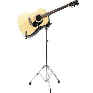 アコースティックギター立奏用スタンド SGS-20/DG