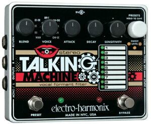 electro-harmonix – Stereo Talking Machine