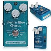 MAD PROFESSOR Electric Blue Chorus 【即納可能】