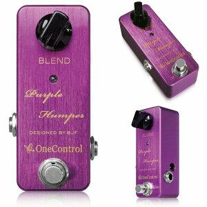 One Control Purple Humper 上質で大人度が試されるプリアンプ的ブースター