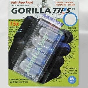 ★予約に限りポイント10倍★【正規輸入品】【予約受付中:12月上旬入荷予定】Gorilla Tips Smal...