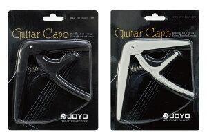 ������ݥ����10�ܡ������͢���ʡ�JOYO��JC-17 Guitar Capo �ե����������������쥭������...
