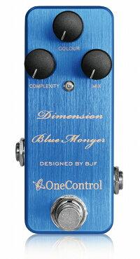 OneControlDimensionBlueMonger