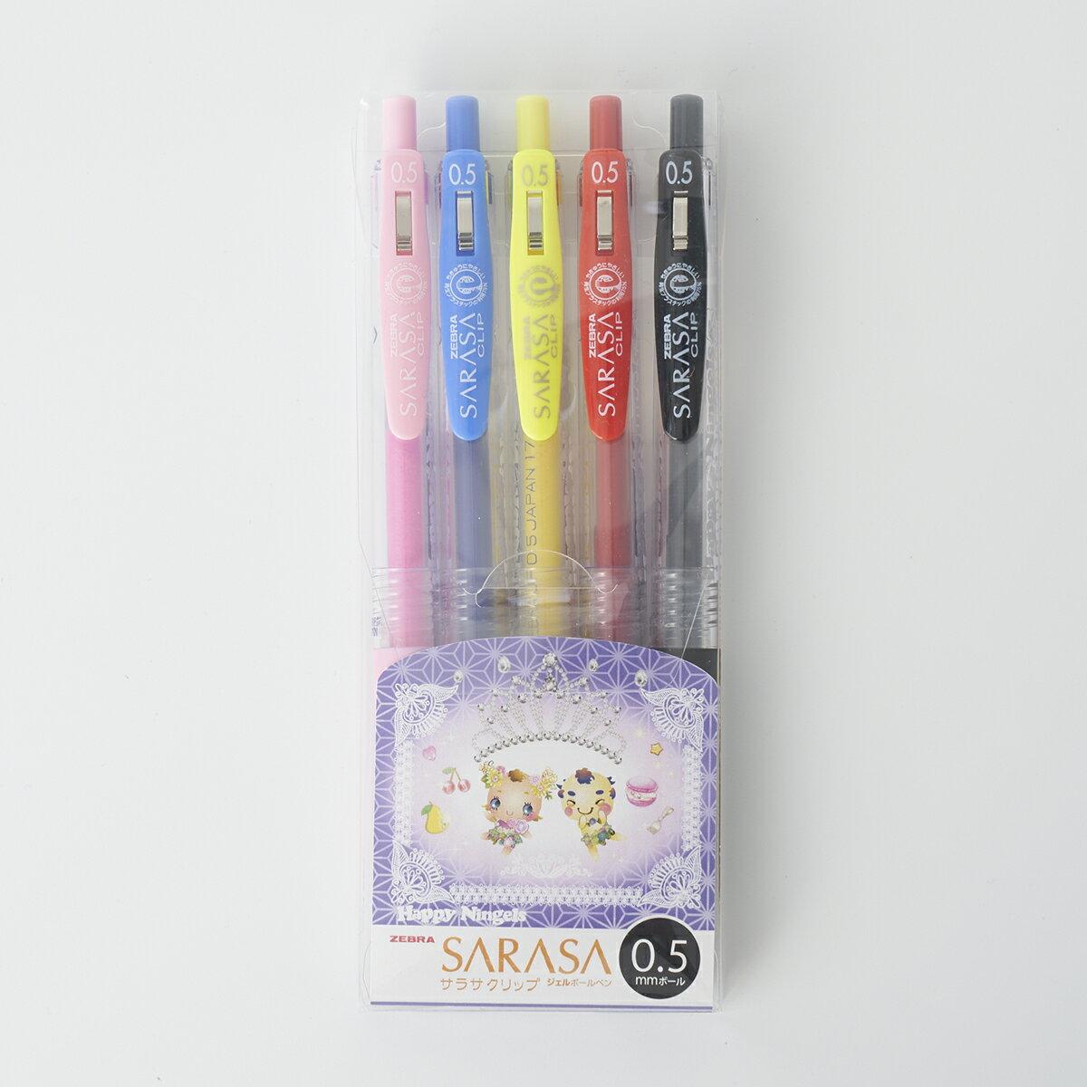 ボールペン5色セット(SARASAクリップ)